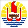 Section topographie du service de l'urbanisme de la Polynésie-Française