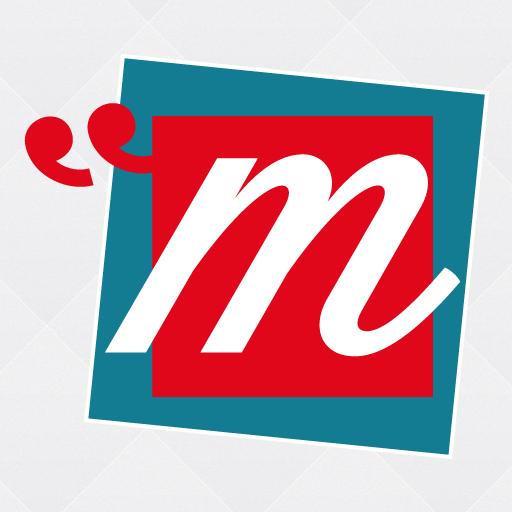 Musambule