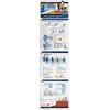 Infographie : Les Français et le numérique - focus économie