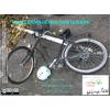 Les accidents de vélo dans le Rhône (classe de CM2 de l'école Paul Bert à Caluire)